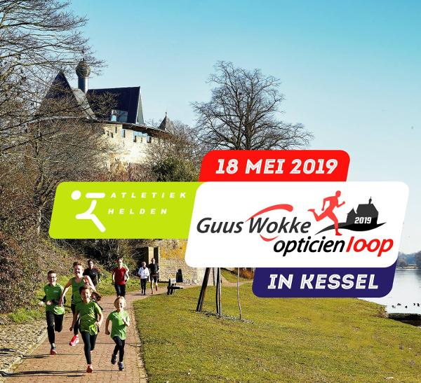 Guus Wokke opticien loop 2019